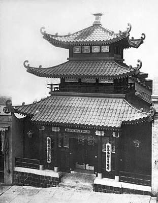 1890s Photograph - Sf Chinese Telephone Exchange by Underwood Archives