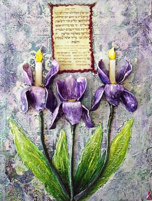 Painting - Shabbat by Raya Finkelson