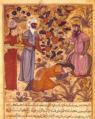 Shahnameh. The Book Of Kings. 16th C. A Art Print by Everett
