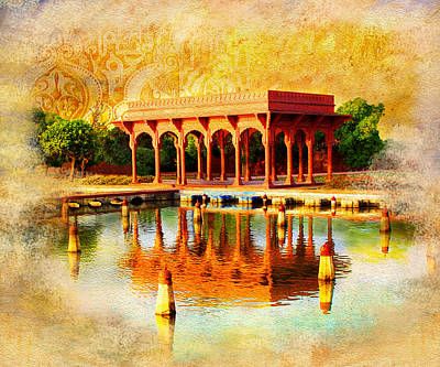 Nawab Painting - Shalimar Gardens by Catf