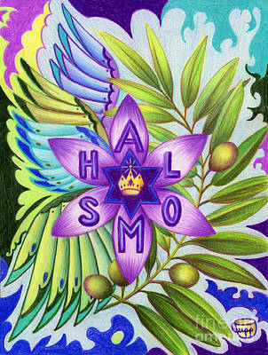 Painting - Shalom by Nancy Cupp