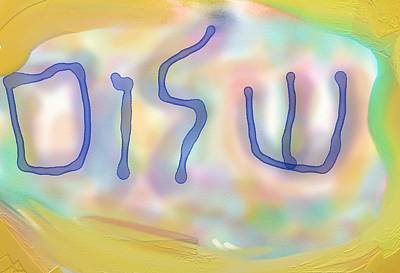 Painting - Shalom by Naomi Jacobs