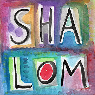 Jewish Mixed Media - Shalom - Square by Linda Woods