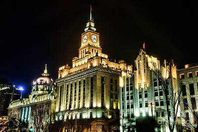 Photograph - Shanghai Custom House by Yew Kwang