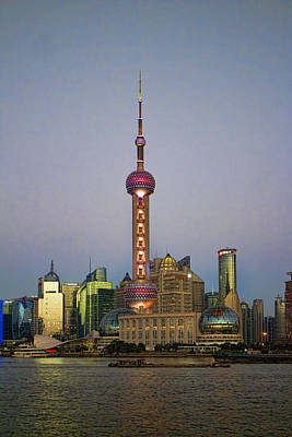 Photograph - Shanghai Pearl Tower At Dusk by David Smith