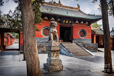 Shaolin Photograph - Shaolin Temple Entrance In Dengfeng China by Oleksiy Maksymenko