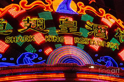 Photograph - Shark King Restaurant by Dean Harte