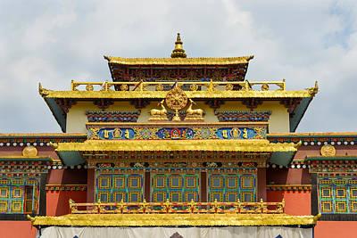 Shechen Monastery In Kathmandu Art Print