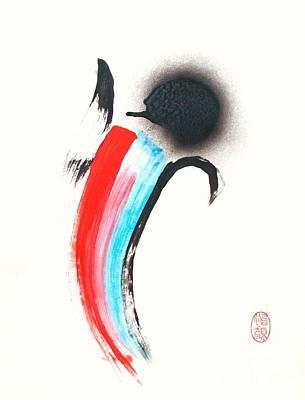 Painting - Shiawase Wa Koun Iku by Roberto Prusso