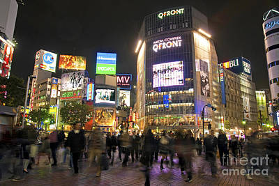 Shibuya Crossing At Night Tokyo Japan  Art Print