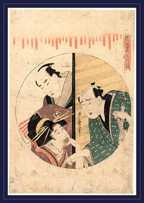 1753 Drawing - Shichidanme, Act Seven Of The Chushingura by Kitagawa, Utamaro (1753-1806), Japanese