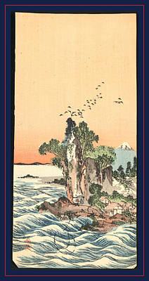 Seacoast Drawing - Shichirigahama Zu View Of Shichirigahama by Buncho, Tani (1763-1840), Japanese