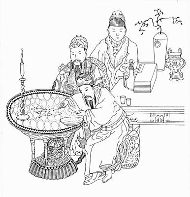 Drawing - Shih Huang Ti (259-210 B by Granger