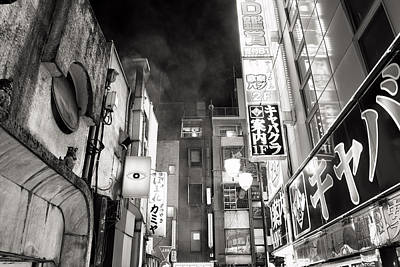 Photograph - Shinjuku At Night by For Ninety One Days
