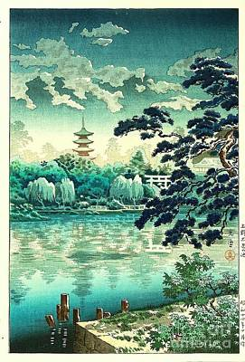 Shins Painting - Shinobazu Pond by Pg Reproductions