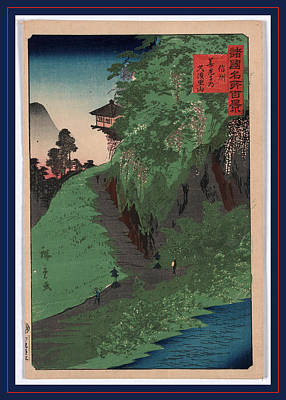 Pathway Drawing - Shinshu Zenkoji Michi Kusuri Yama by Utagawa Hiroshige Also And? Hiroshige (1797-1858), Japanese