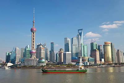 Ship And Pudong Skyline, Shanghai, China Art Print by Peter Adams