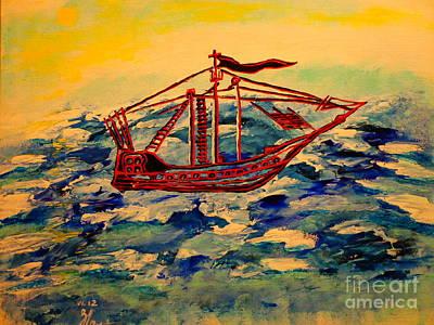 Ship.abstract. Art Print by Viktor Lazarev