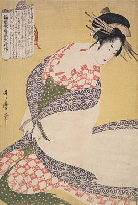 Shira-uchikake = The White Surcoat, Kitagawa Art Print