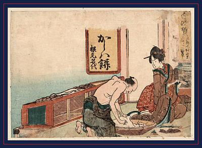 Shirasuka, Katsushika 1804., 1 Print  Woodcut Art Print by Hokusai, Katsushika (1760-1849), Japanese