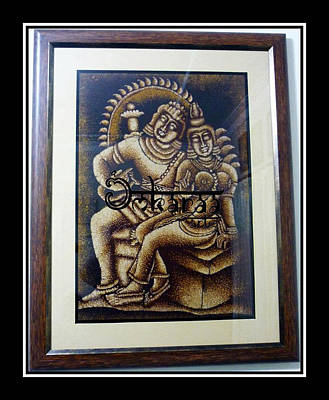 Shiva And Parvathy Original by Sivaanan Balachandran