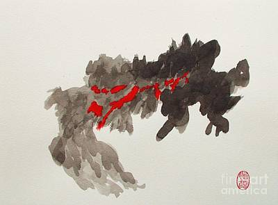 Combustion Painting - Shizen Hakka by Roberto Prusso