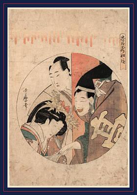 Shodan, Act One Of The Chushingura. Between 1799 And 1801 Art Print