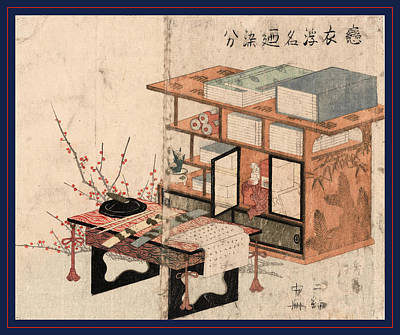 Plum Drawing - Shodana To Fuzukue To Ume by Yajima, Gogaku, 19th Century, Japanese