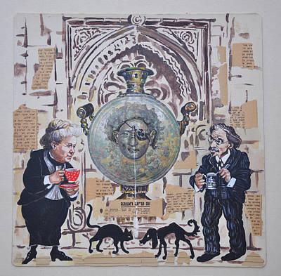 Sholem Aleichem And Selma Lagerlof In Jerusalem Art Print by Nekoda  Singer