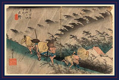 Storm Drawing - Shono, Ando Between 1834 And 1836, 1 Print  Woodcut by Utagawa Hiroshige Also And? Hiroshige (1797-1858), Japanese