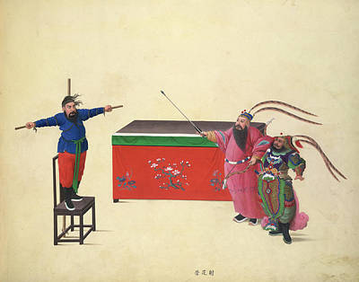 Illustration Technique Photograph - Shooting At Hua Yung by British Library
