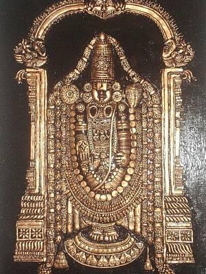 Shri Tirupati Balaji Original