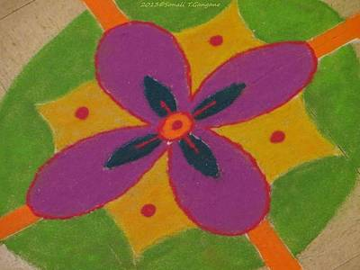 Shubh Vijayadashmi Art Print