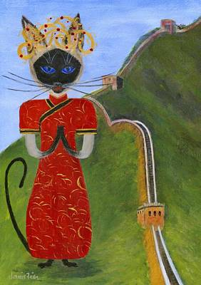 Painting - Siamese Queen Of China by Jamie Frier