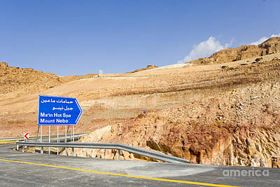 Mount Nebo Photograph - Sign, Mount Nebo, Jordan by Adam Sylvester