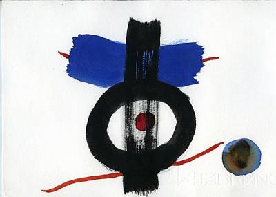 Painting - Silence by Branko Jovanovic
