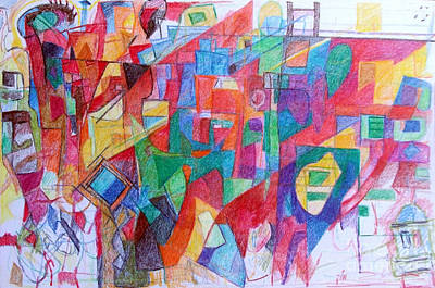 Inner Search Painting - Since We Recognize That It Is Important Let Us Investigate Further by David Baruch Wolk