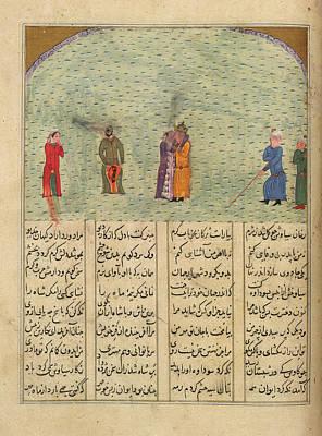 Siyavush Visiting Sudaba Art Print by British Library