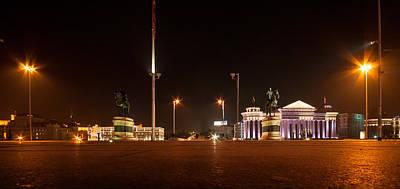 Skopje - Citysquare Original