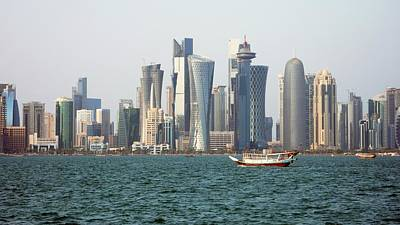 Skyline In Doha Art Print