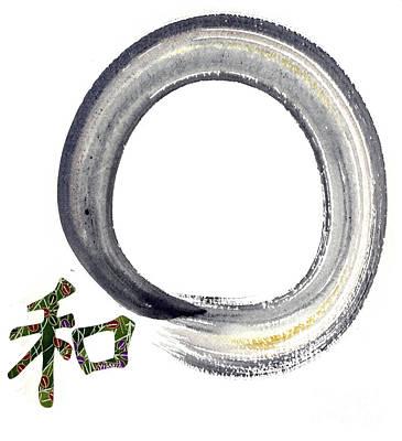 Mu-shin Painting - Sliver Enso - Harmony by Ellen Miffitt