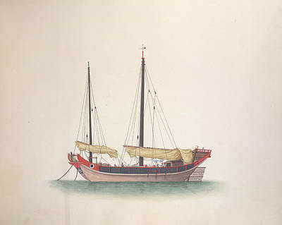 Illustration Technique Photograph - Small War Boat by British Library