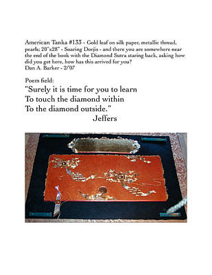 Tapestry - Textile - Soaring Dorjis by Dan A  Barker