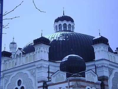 Sofia Synagogue In Bulgaria Art Print
