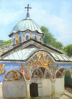 Orthodox Painting - Sokolski Monastery Bulgaria by Henrieta Maneva