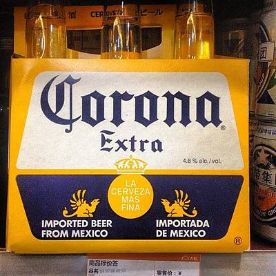 Cheap Photograph - Sooooo In China A Six Pack Costs by Marco Candia