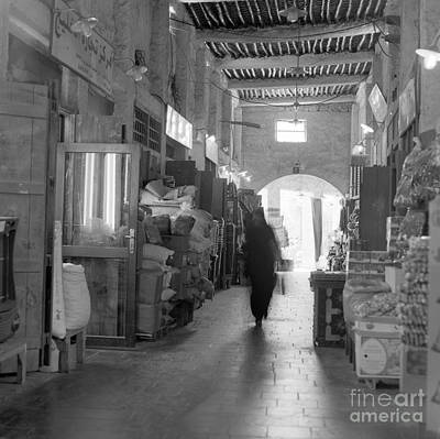 Souq Photograph - Souq Waqif Arcades by Paul Cowan