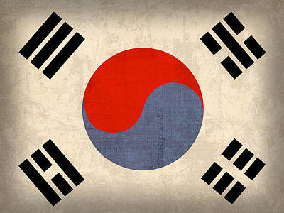 South Korea Flag Vintage Distressed Finish Art Print