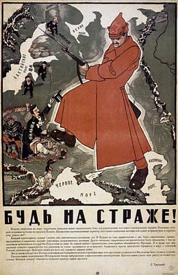 Bolshevik Painting - Soviet Poster, 1920 by Granger