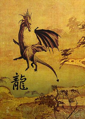Digital Art - Spade's Dragon by IM Spadecaller